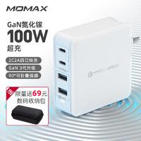 MOMAX摩米士100W氮化镓充电器快充GaN充电头pd四口适用苹果12mini电脑Macbook小米iphone12promax笔记本ipad8