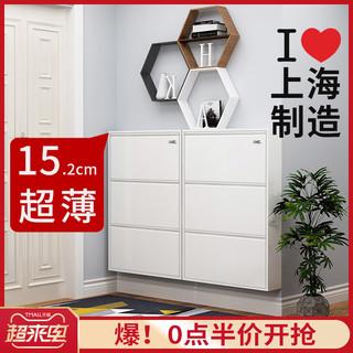 超薄鞋柜15cm17翻斗小户型超窄北欧门口白色现代简约经济型省空间