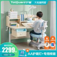 促销活动:天猫精选 儿童家具专场