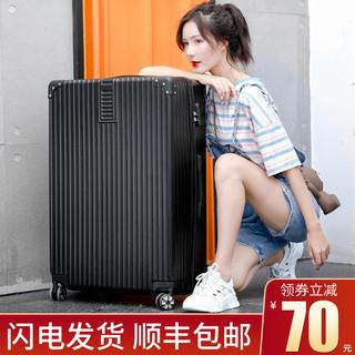 ULDUM 行李箱男超大容量34寸拉杆箱旅行箱女大号30万向轮32密码皮箱子28