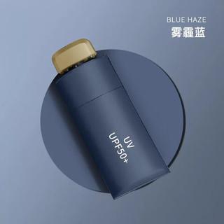 清科蓝  纯色女士男士雨伞 折叠太阳伞 墨蓝色