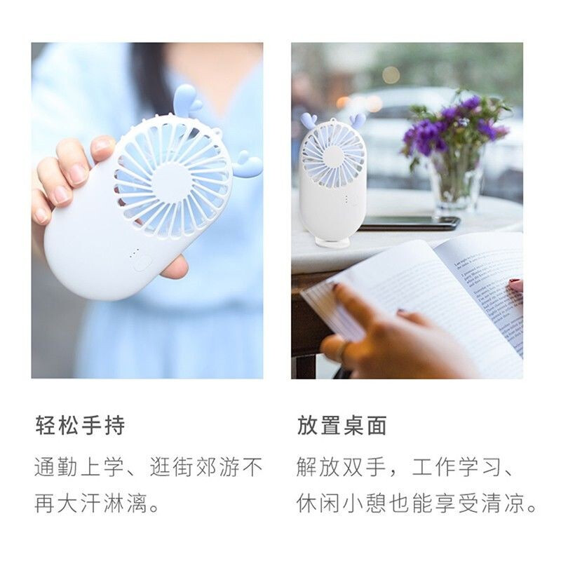 惠寻(HXUN) 新款夏日迷你小风扇USB插口充电三挡便携口袋大风力 【基础版】颜色随机