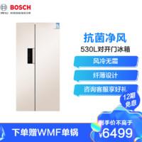 BOSCH 博世(BOSCH) 530升家用纤薄款对开门冰箱 风冷无霜 抗菌净风 持久保鲜 KXN52A69TI