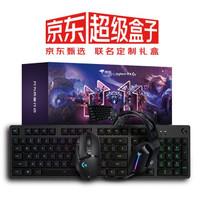 logitech 英雄联盟电竞天团礼盒 G502 无线鼠标+G733无线耳机+G512机械键盘