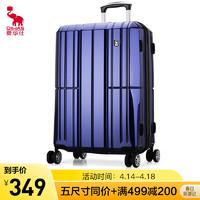 OIWAS 爱华仕 爱华仕(OIWAS)PC拉杆箱6176 时尚万向轮行李箱 飞机轮旅行箱商务出差托运箱 24英寸蓝色