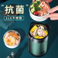 超长保温饭盒不锈钢多层24小时上班族便携真空保温桶大容量学生用