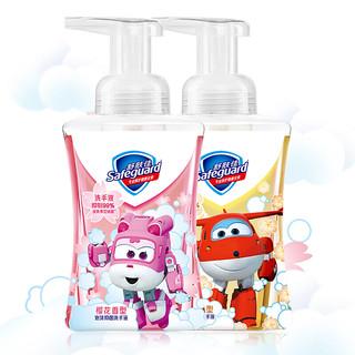 有券的上 : Safeguard 舒肤佳 泡沫儿童洗手液  225ml*2