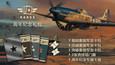 限时免费领二战卡牌游戏《KARDS》新DLC:一周年礼包