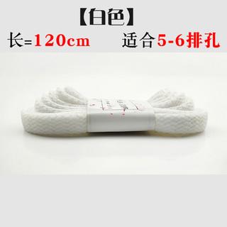 邦尼世家 2双装鞋带女小白鞋板鞋篮球帆布鞋时尚百搭白色鞋带绳