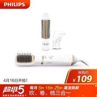 PHILIPS 飞利浦  HP8663/15 美发造型器