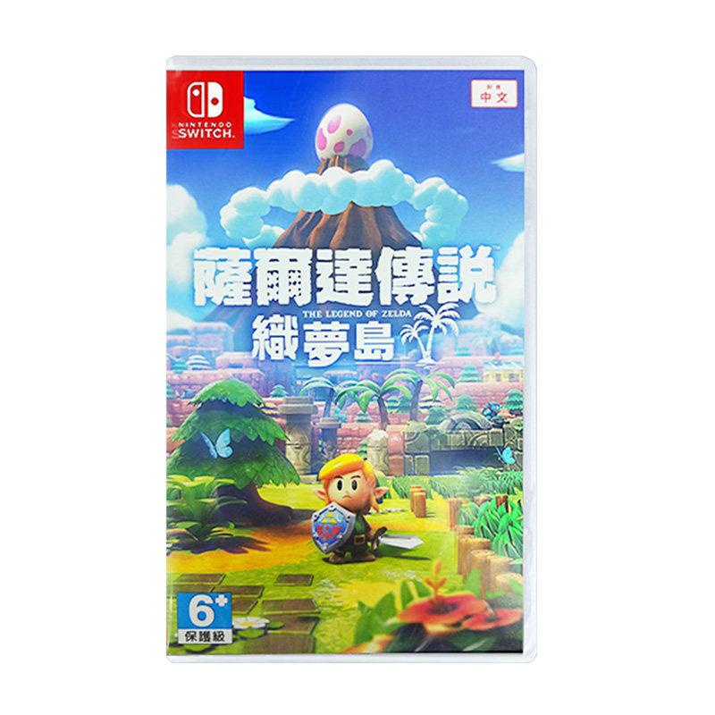 Nintendo 任天堂 Switch游戏 NS游戏卡 塞尔达传说织梦岛 荒野之息姐妹篇 标准版(盒装)中文