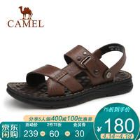 促销活动:京东 骆驼鞋靴 限时优惠