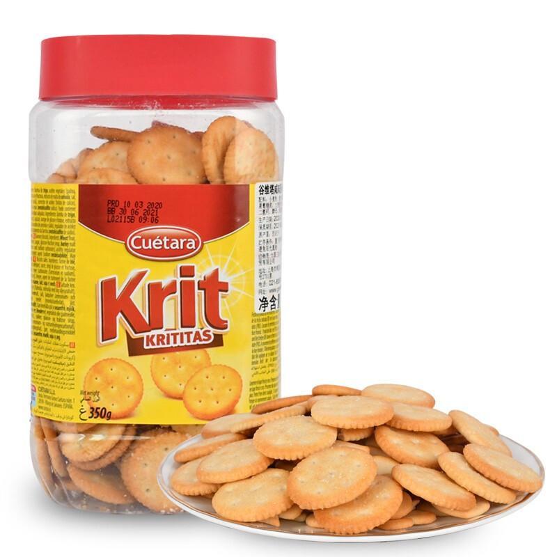 西班牙进口 谷维塔咸味圆形小饼干休闲零食350g罐装