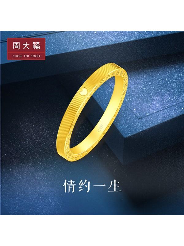 CHOW TAI FOOK 周大福 ING系列 T-7979173#F 女士时钟金戒指