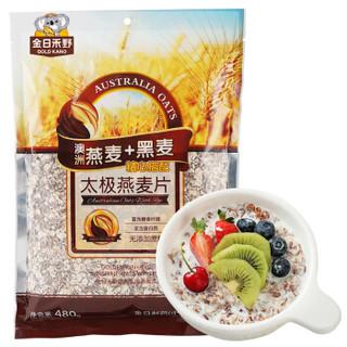 金日禾野 太极黑麦燕麦片 480g