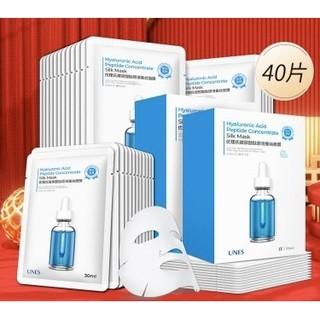 UNES 优理氏  玻尿酸肽原液蚕丝面膜 40片
