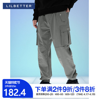 LILBETTER Lilbetter休闲裤男宽松束脚伞兵工装裤秋冬款小脚裤机能口袋长裤