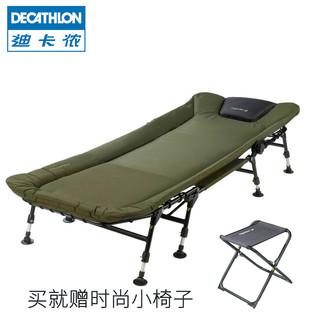 DECATHLON 迪卡侬 折叠床行军床户外躺椅午休单人大床椅露营床椅子OVF