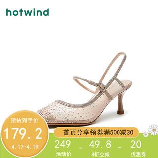 hotwind 热风 热风高跟凉鞋女2021年春季新款女士时尚简约细高跟凉鞋 14粉红 37正码