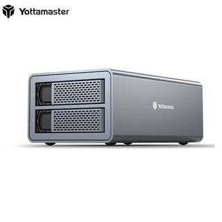 Yottamaster 硬盘柜2.5/3.5英寸双盘位SATA串口机械/SSD固态硬盘盒 笔记本台式机外置存储柜 铁灰色FS2U3