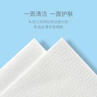棉上 一次性洗脸巾 3盒装 180片