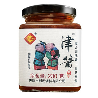 limin 利民 经典香菇素酱230g/瓶