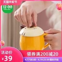 12:00 马克杯带盖勺可爱咖啡杯子创意陶瓷喝水杯个性潮流大容量情侣少女