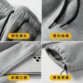 圣得西夏季休闲裤子男宽松潮流百搭运动裤韩版工装裤学生盐系裤子