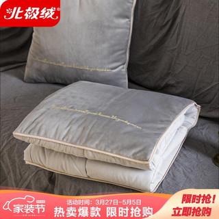 Bejirog 北极绒 四季多功能抱枕被两用靠垫 午睡被子毛毯 办公室沙发汽车腰靠靠枕 雾灰 45*45cm