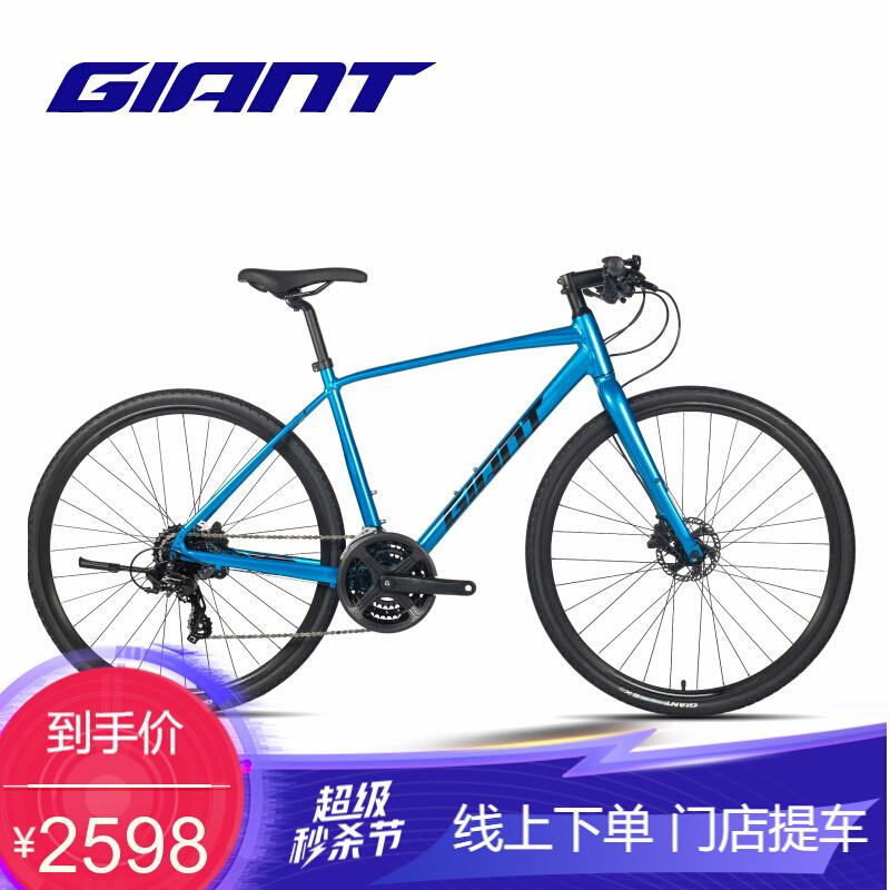 Giant捷安特Escape 1成人男城市休闲通勤24速健身平把公路自行车 天空蔚蓝 700Cx430MM S