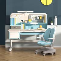igrow 爱果乐 儿童学习桌椅 收藏家2旗舰版