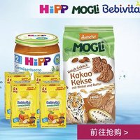 促销活动:德国W家 超值包邮季 婴儿奶粉好价