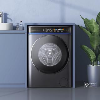 VIOMI 云米 超薄紫外除菌|云米10公斤洗烘一体机Master2S