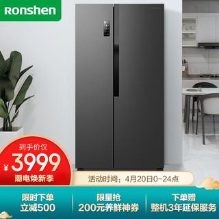 Ronshen 容声 容声(Ronshen)645升对开门双开门冰箱一级变频风冷无霜智能大容量BCD-645WD18HPA负离子除菌