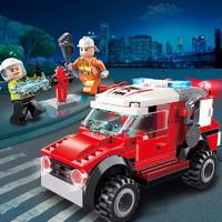 京东PLUS会员 : QMAN 启蒙 消防局系列 2801 城市消防车消防检修车