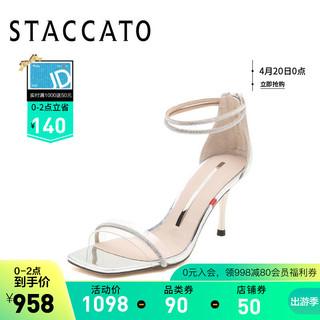 STACCATO 思加图 思加图2021夏季新款闪钻后拉链细跟高跟甜美女皮凉鞋EBB08BY1 银/白 41