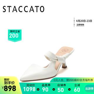 STACCATO 思加图 思加图2021春季新品细高跟鞋女鞋包头凉鞋女EBT01AH1 米白 36