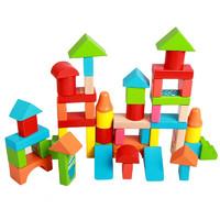 NUKIED 纽奇 纽奇(Nukied)儿童木质积木玩具益智52颗粒糖果积木