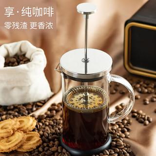 OFEIS 欧菲斯 法式滤压壶法压壶手冲咖啡用具过滤咖啡杯玻璃咖啡壶咖啡机茶壶