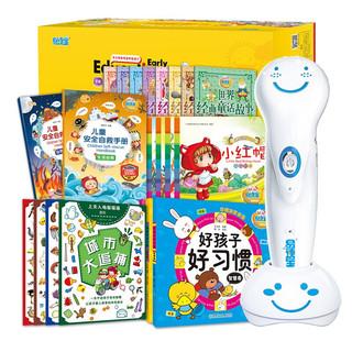 易读宝 点读笔宝宝益智早教婴幼儿童玩具学习机学前启蒙培养E9000B16G 情商培养篇
