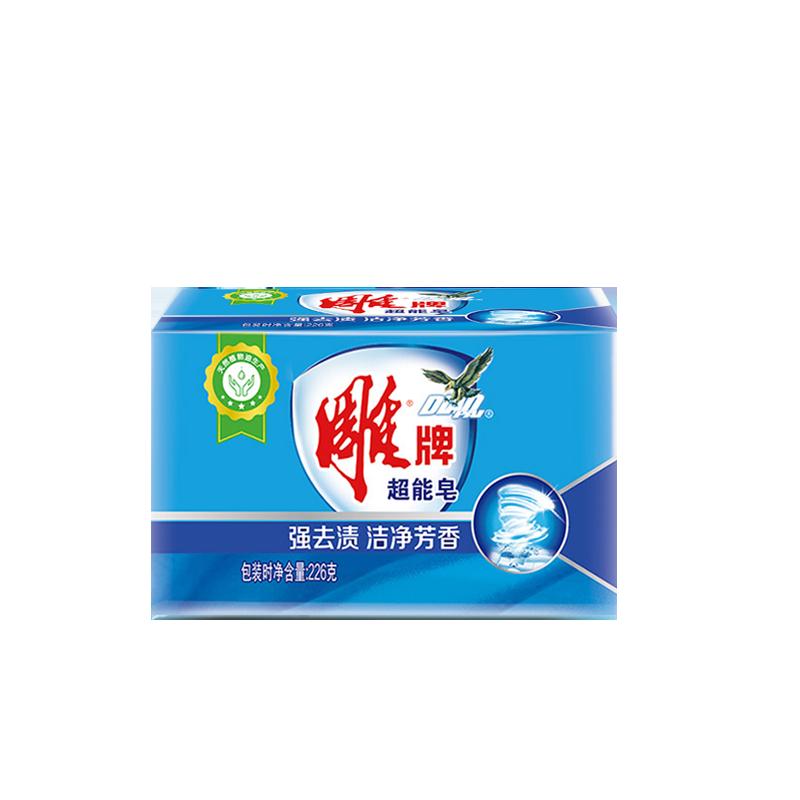 雕牌超能皂3大块肥皂洗衣皂家庭组合装青柠香味包邮正品实惠装