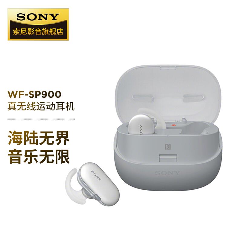 索尼(SONY) WF-SP900 真无线蓝牙耳机入耳式跑步运动防水防汗游泳MP3适用于苹果华为小米 白色
