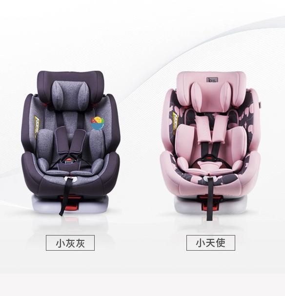 ledibaby 安全座椅 0-4-12岁