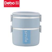 DEBO 德铂 Debo双层保温饭盒 1700ml