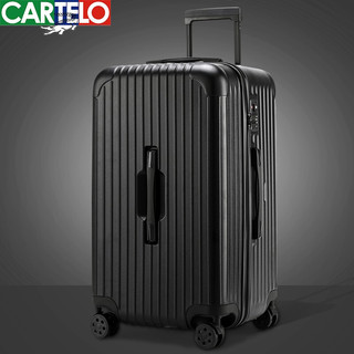 CARTELO 卡帝乐鳄鱼 (CARTELO)大号行李箱26英寸女男款拉杆箱加厚大容量密码箱学生旅行箱子 黑