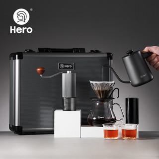 Hero 手冲咖啡壶套装