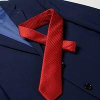 HLA 海澜之家 HZLAD1D006A06 男士喜庆领带