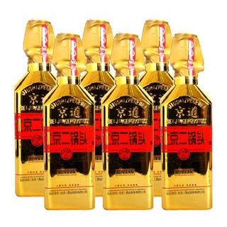 北京二锅头酒 (京味时尚) 小方瓶金瓶浓香型白酒 500ml 52度 500ml*6瓶整箱装
