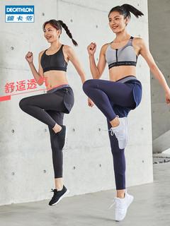 DECATHLON 迪卡侬 迪卡侬健身裤女假两件修身弹力跑步高腰夏薄款提臀 运动紧身裤FICW