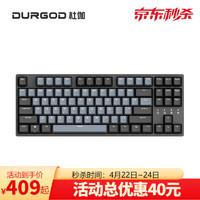 DURGOD杜伽K320/K310 87/104键cherry樱桃轴可编程背光机械键盘(游戏键盘) TAURUS K320深空灰(无光) 樱桃红轴